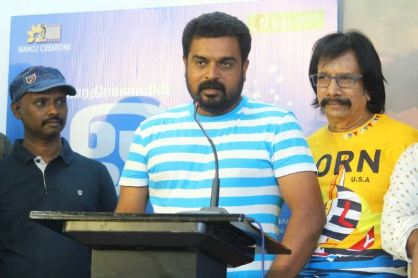 Om Movie Teaser Launch Photos