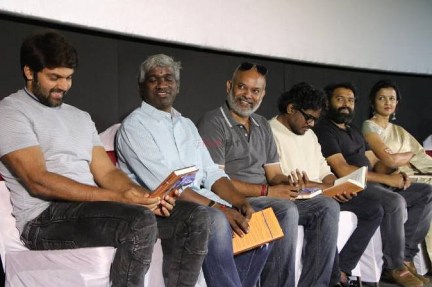 Peipasi Movie Audio Launch Photos