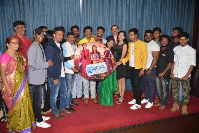 Puttaraju Movie Audio Release Photos