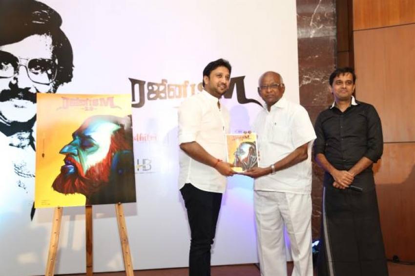 Rajinism 2.0 Book Launch Photos