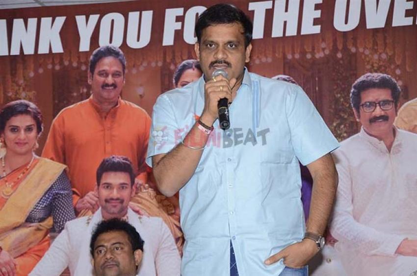 Saakshyam Movie Success meet Photos