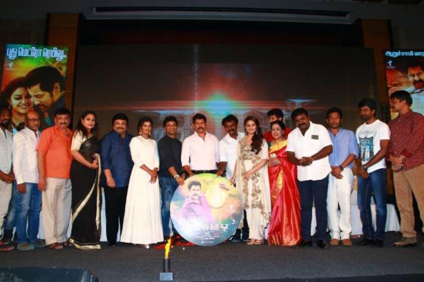 Saamy 2 Movie Audio Launch Photos