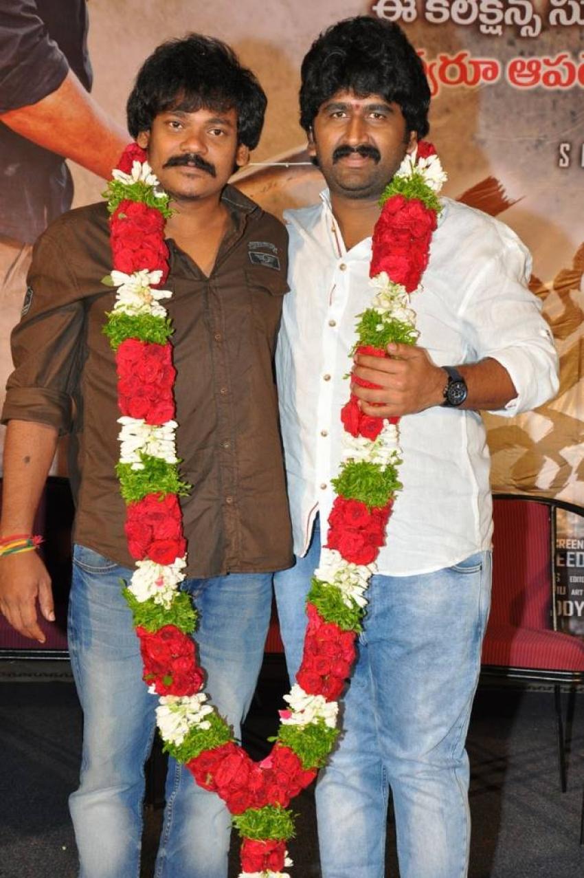 Sambho Shankara Movie  Suceses Meet Photos