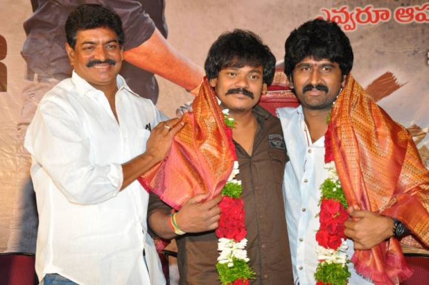 Sambho Shankara Movie  Suceses Meet Photos