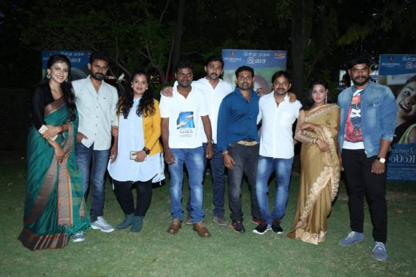 Santhoshathil Kalavaram Audio Launch Photos