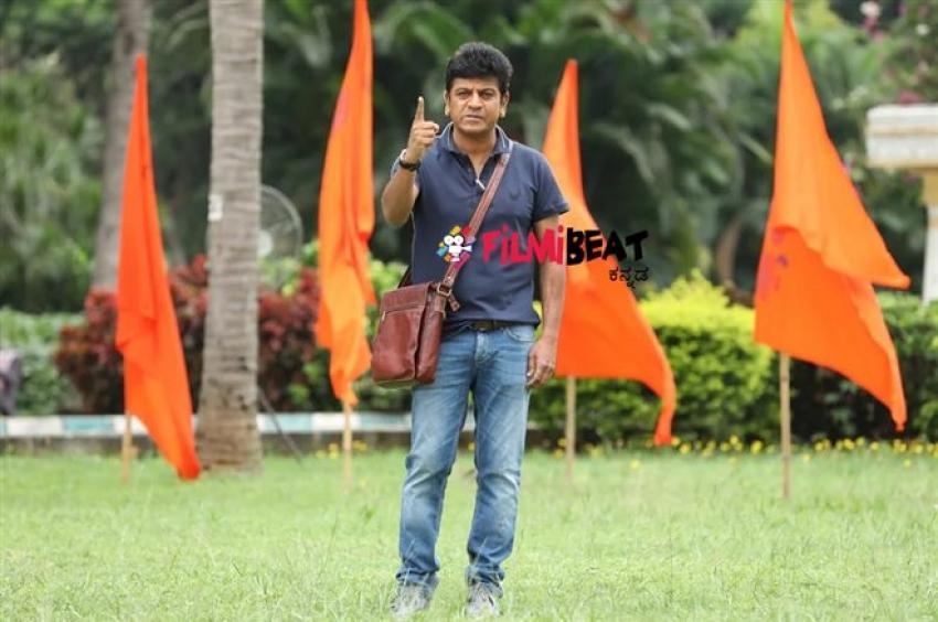 Shivarajkumar Photos