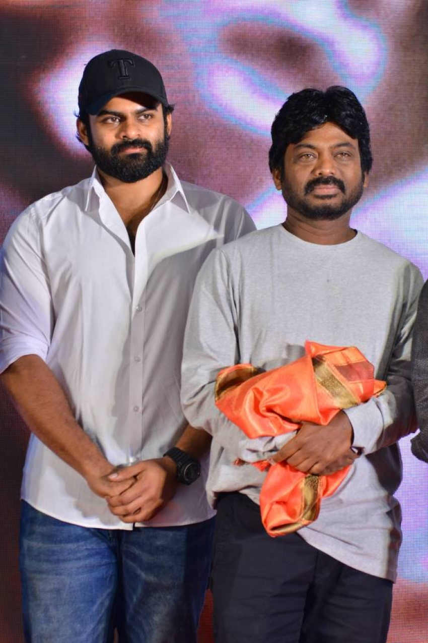 Tej I love you Grand Release Press Meet Photos