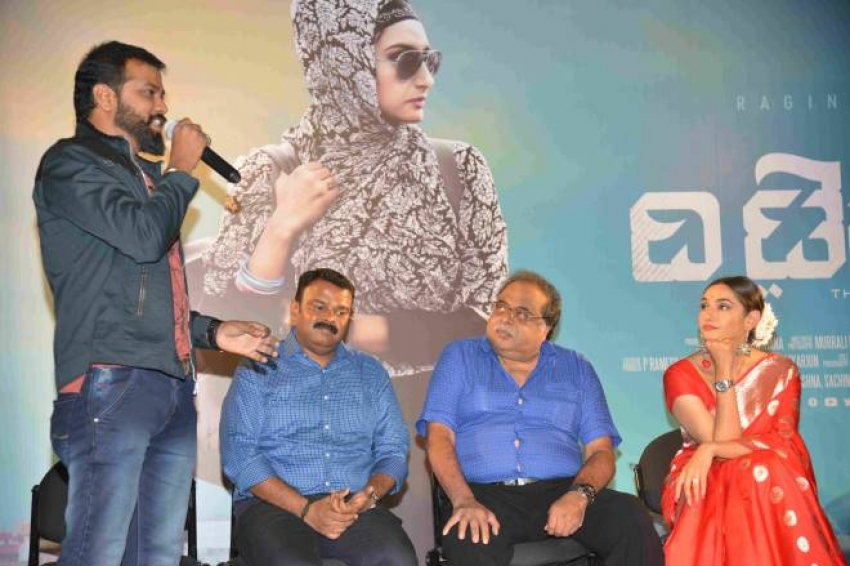 The Terrorist  Movie Press Meet Photos