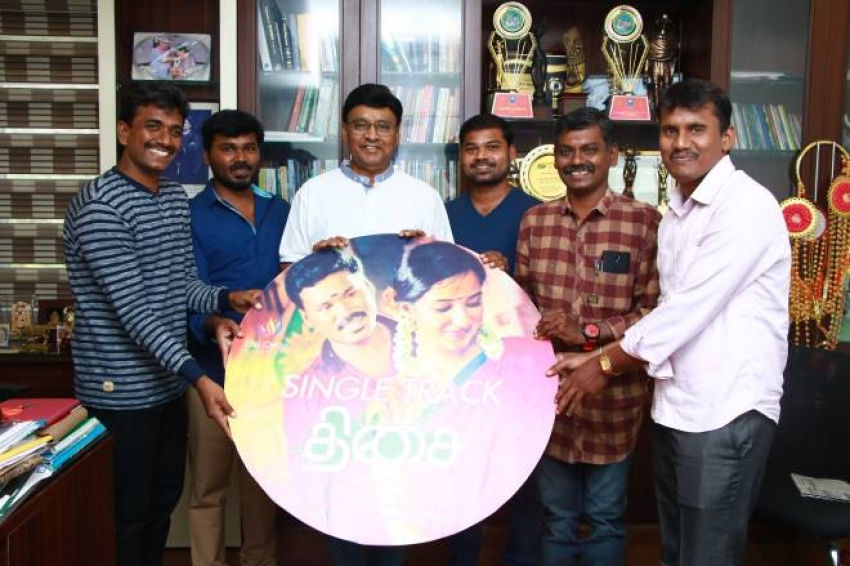 Thisai Movie Single Track Launch Photos
