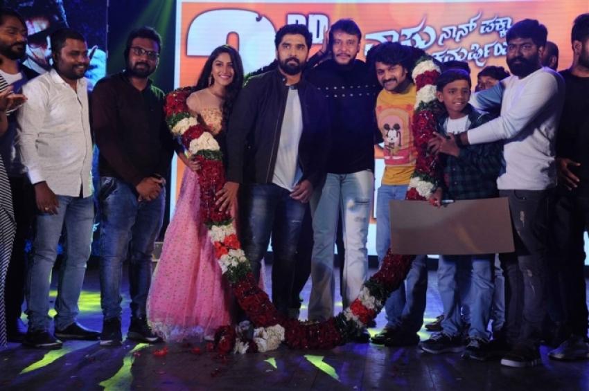 Vasu Naan Pakka Commercial Pre Release Promo Launch Photos