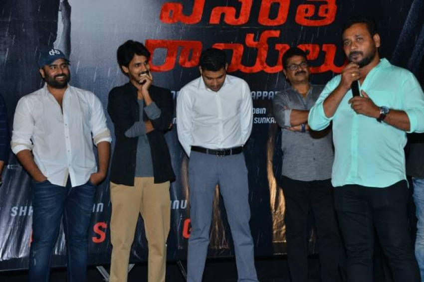 Veera Bhoga Vasantha Rayalu Movie 1st Look Launch Photos