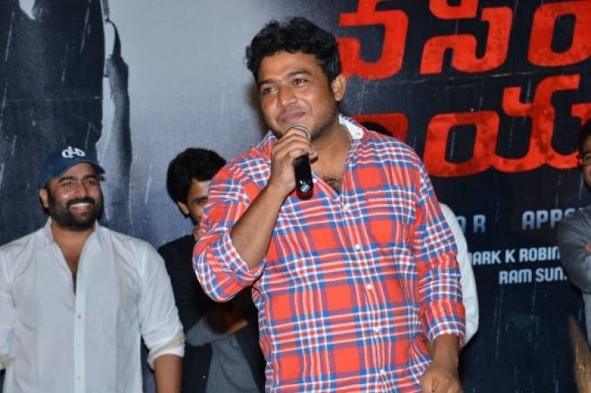 Veera Bhoga Vasantha Rayalu Movie 1st Look Launch