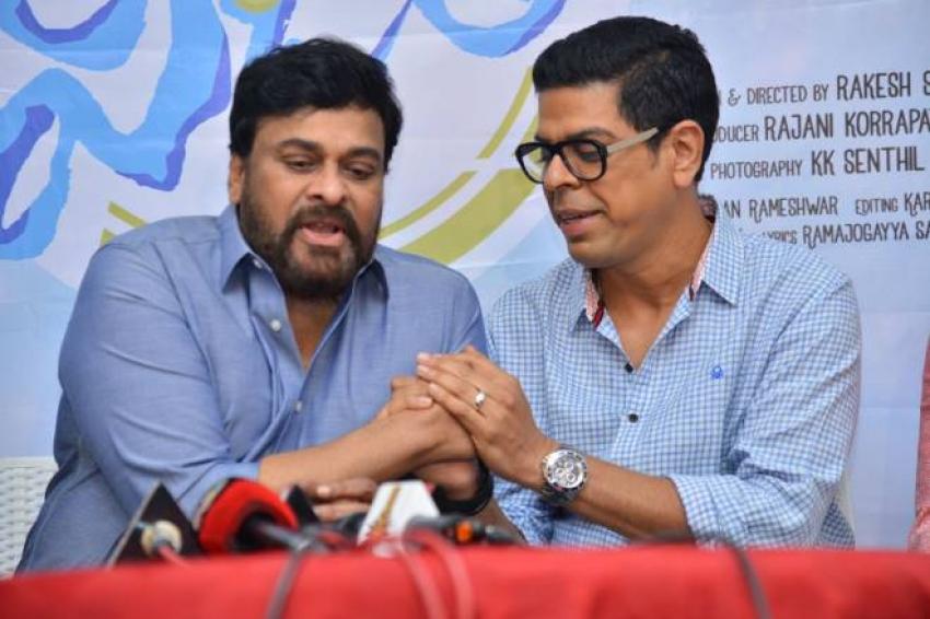 Chiranjeevi Press Meet On Vijetha Movie Photos