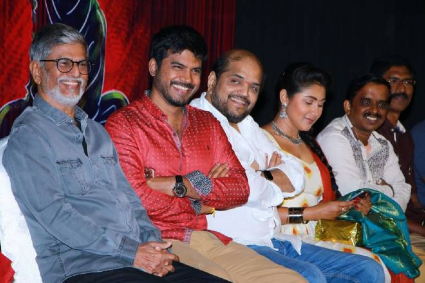 Aaruthra Audio Launch Photos