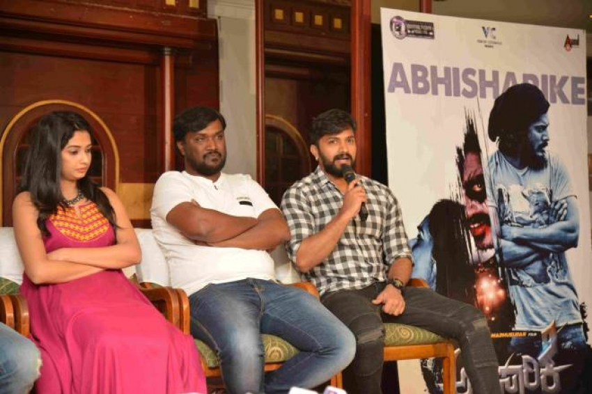 Abhisarike Kannada Movie Press Meet Photos