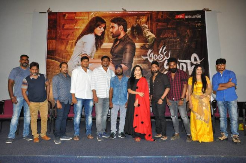 Anthaku Minchi Movie Teaser Launch Photos