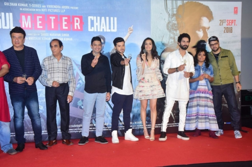 Batti Gul Meter Chalu Trailer Launch Photos