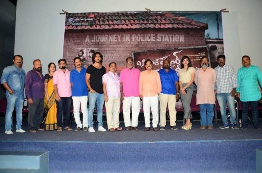 Bilalpur Police Station Movie Press Meet Photos