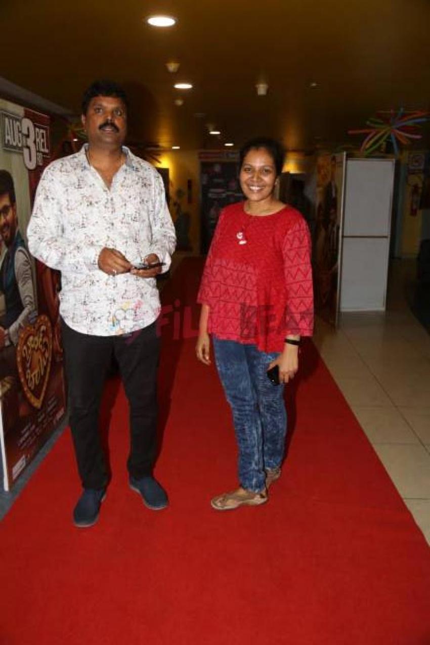 Brand Babu Special Screening Photos