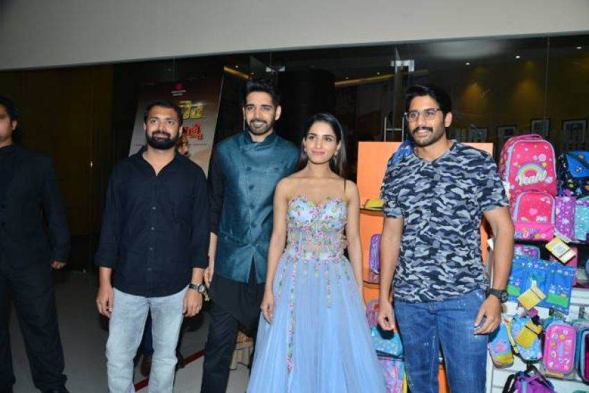 Chi la Sow Movie Preview Meet Photos