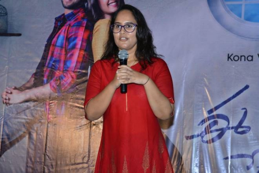 E Maya Peremito Movie Press Meet Photos