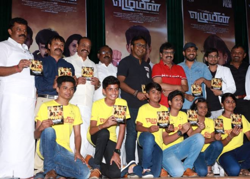Ezhumin Audio Launch Photos
