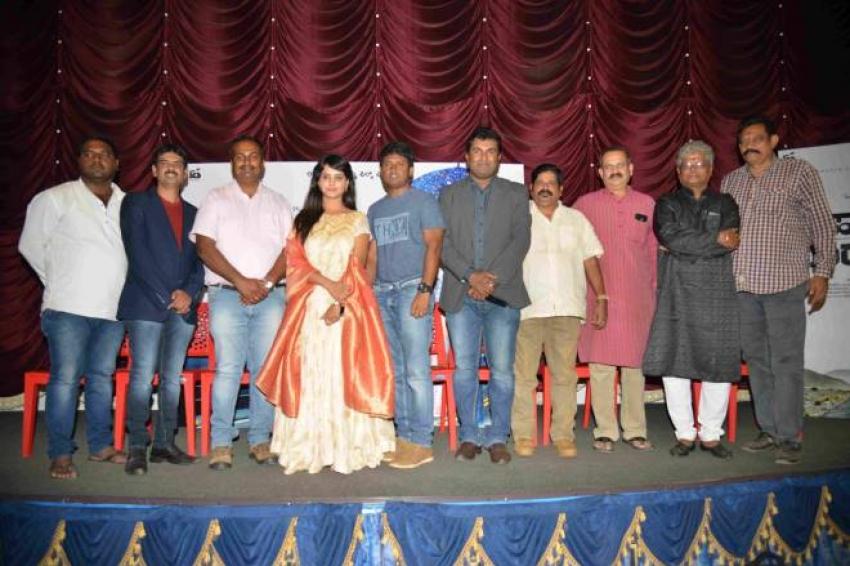 Harikrishna Narayani Movie Press Meet Photos