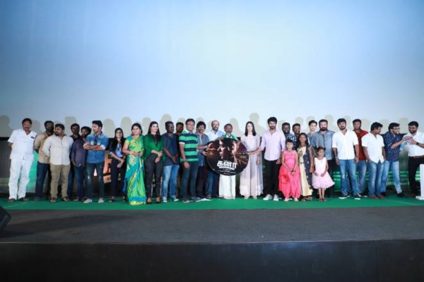 Kanna Movie Audio Launch Photos