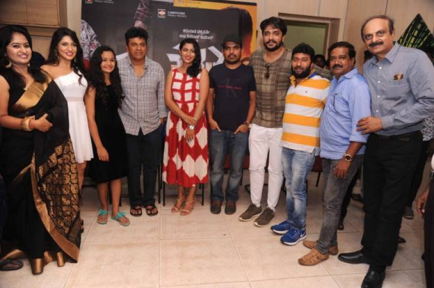 Kavacha Press Meet Photos