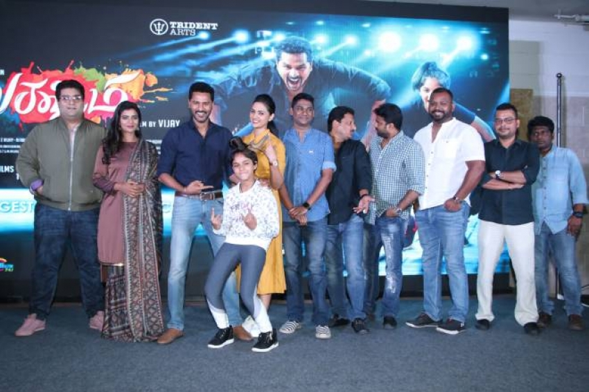Lakshmi Movie Press Meet Photos