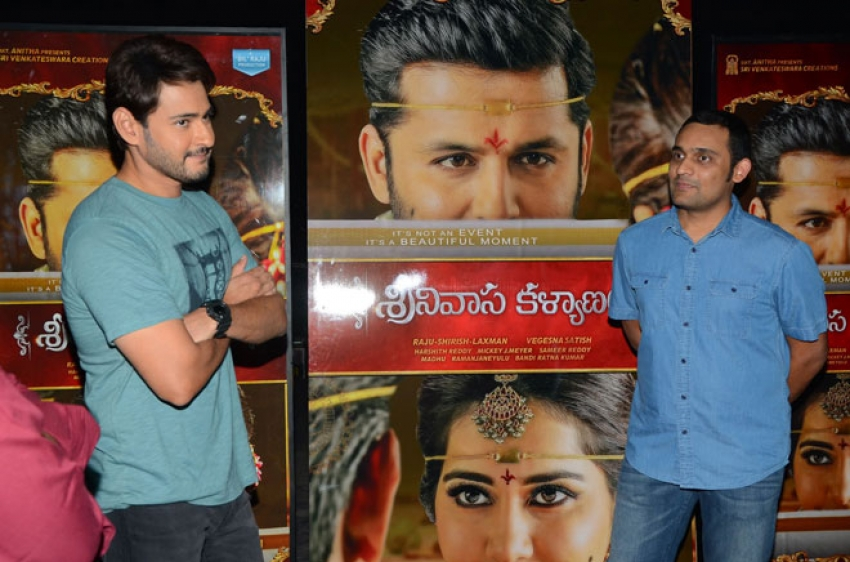 Mahesh Babu Launched Srinivasa Kalyanam Movie Trailer Photos
