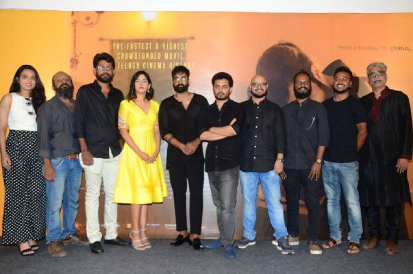 Manu Movie Trailer Launch Photos