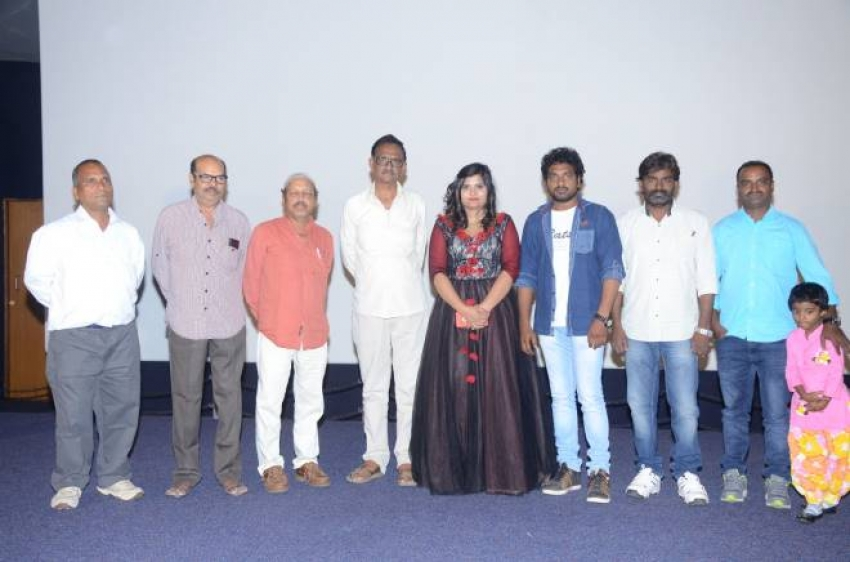 Manyam Movie Press Meet Photos