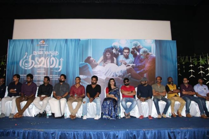 Naanseidha Kurumbu Movie Pooja And Press Meet Photos