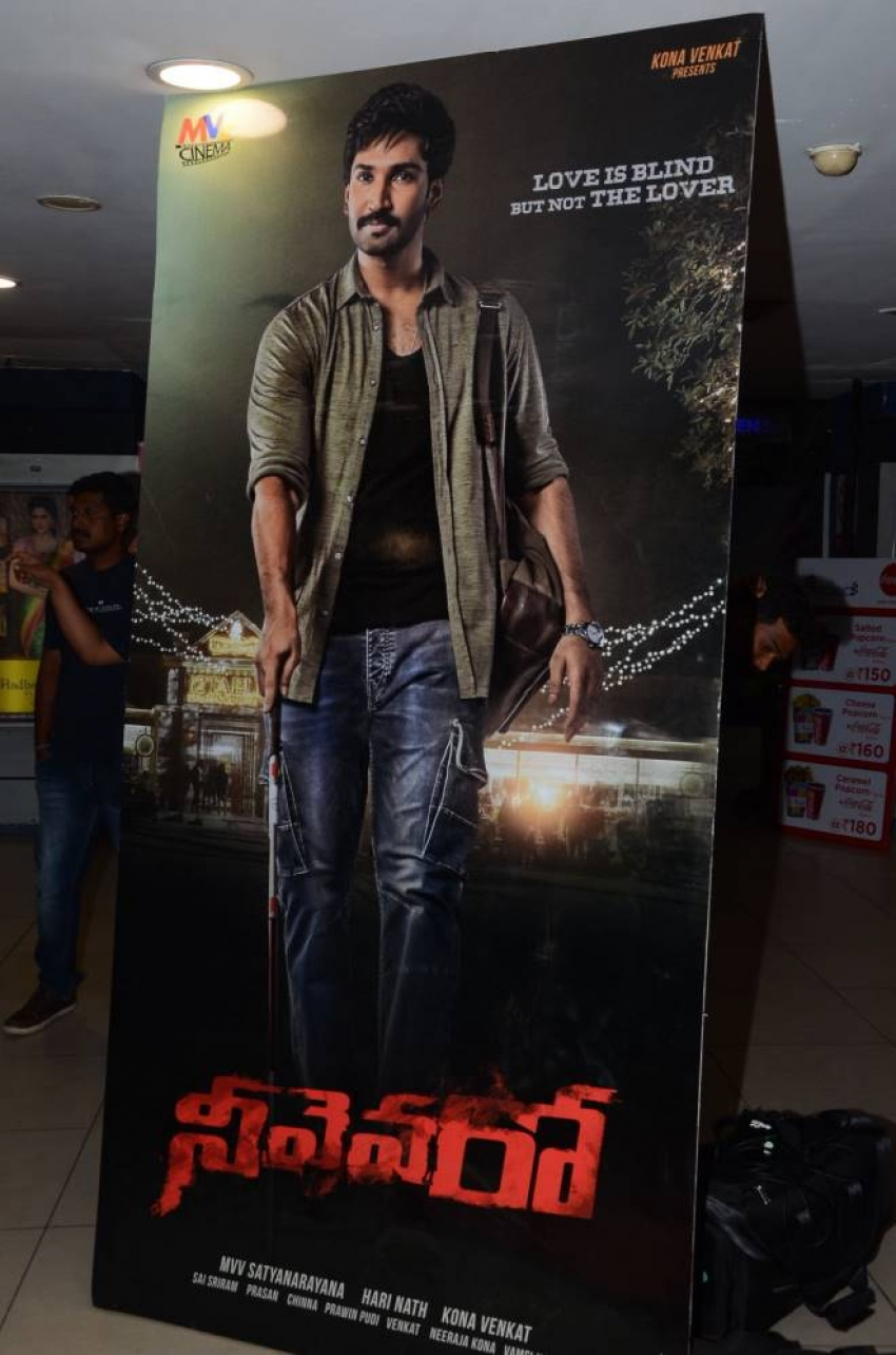 Neevevaro Movie Premiere Show At Prasad Imax Hyderabad Photos