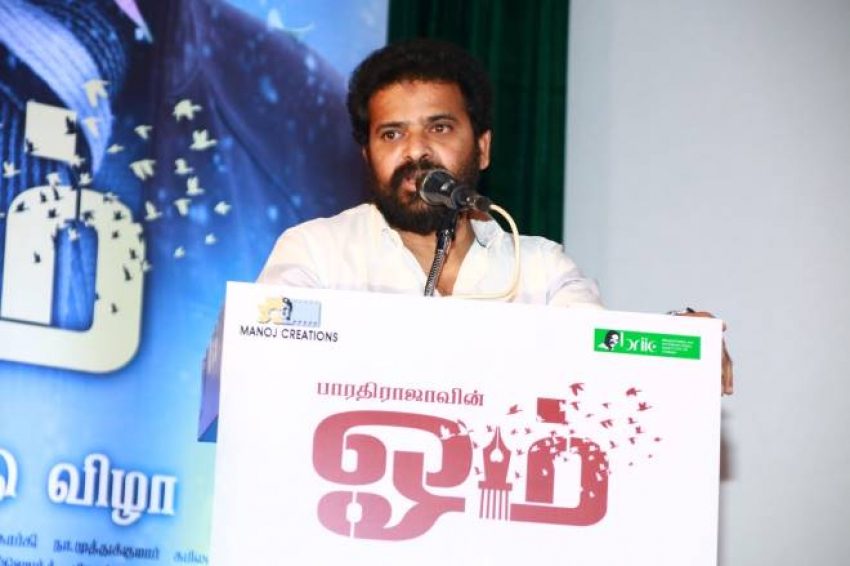 Om Movie  Audio Launch Photos