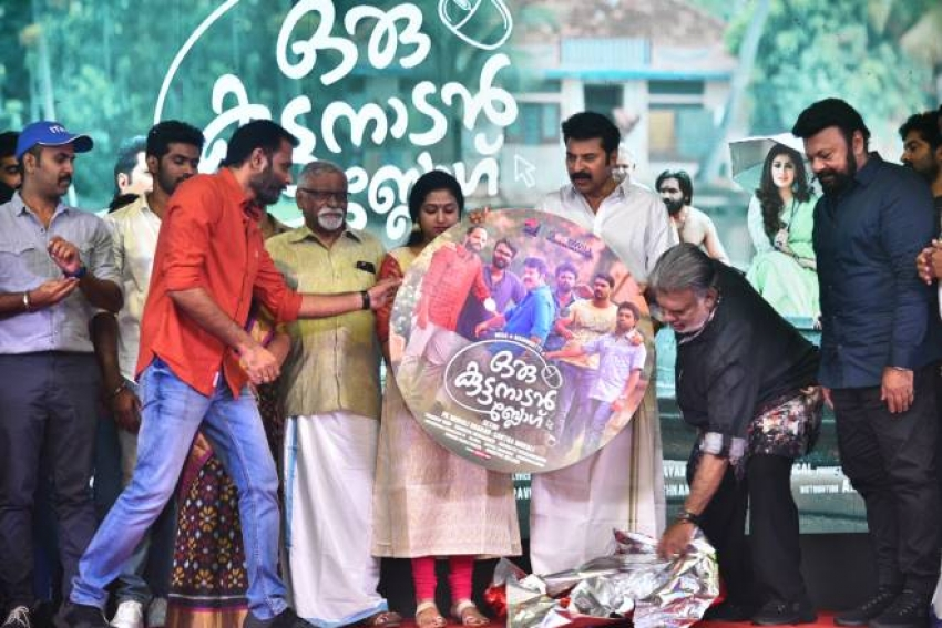 Oru Kuttanadan Blog Audio Launch Photos