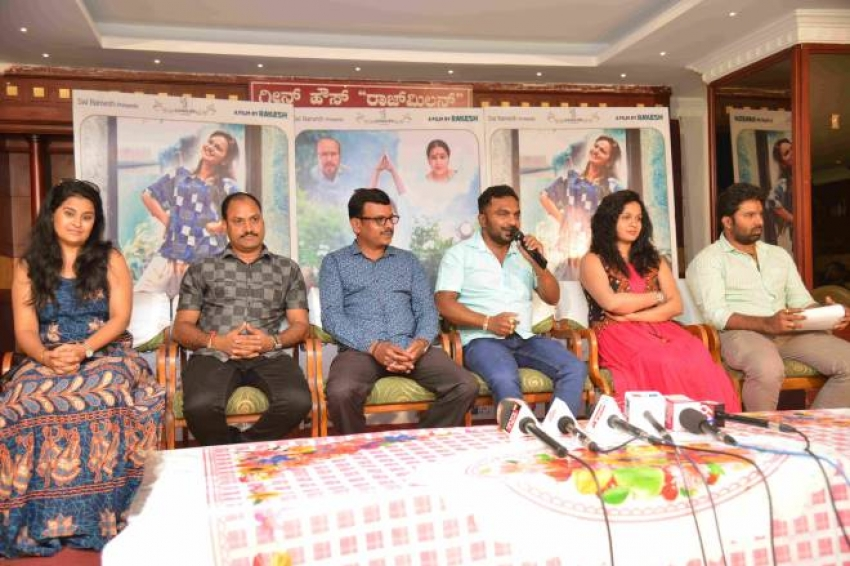 Pathibeku.com Movie Press Meet Photos