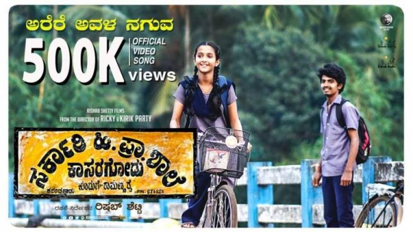 Sarkari Hi Pra Shaale Kasaragodu Photos: HD Images, Pictures, Stills