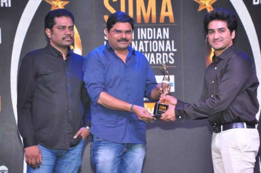 Siima Short Film Awards Photos