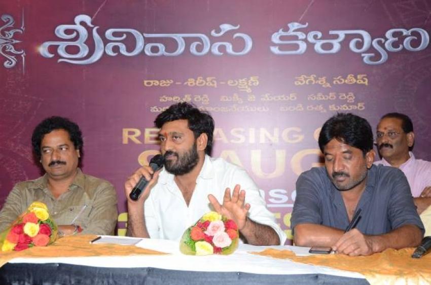 Srinivasa Kalyanam Movie Press Meet Photos