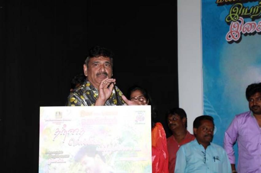 Thandai Solmika Mandiram Illai Audio Launch Photos