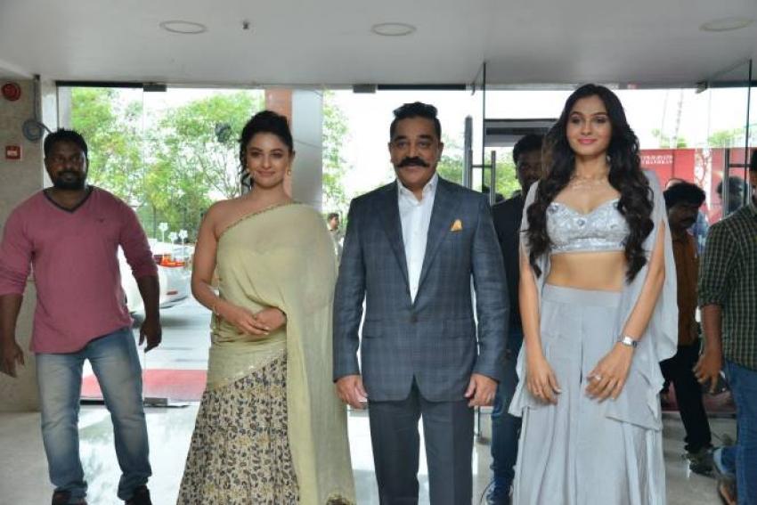 Viswaroopam 2 Audio Launch Photos