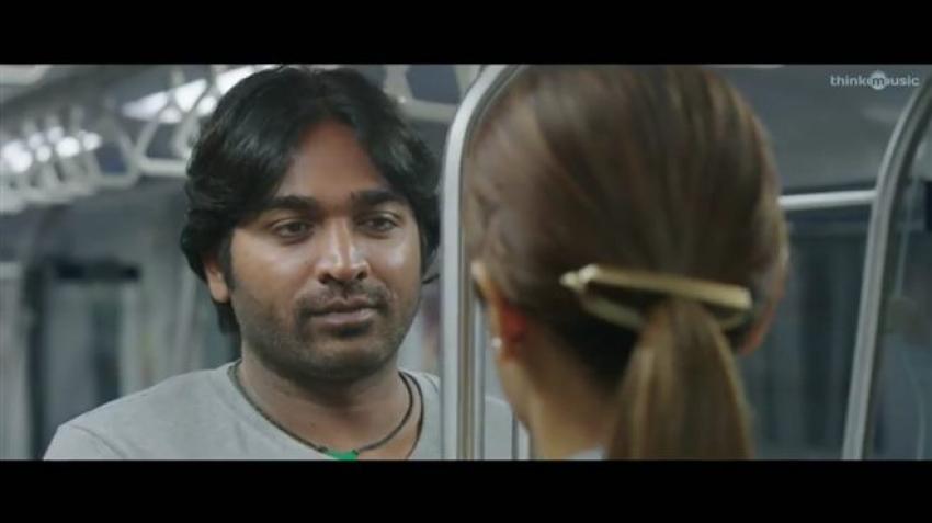96 (2018) Tamil Full Movie