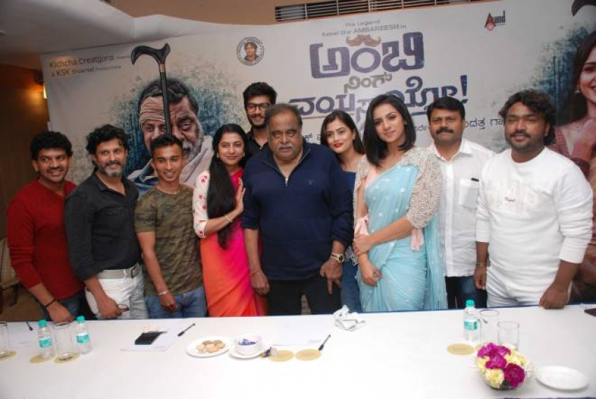 Ambi Ninag Vayasaithu Movie Press Meet Photos