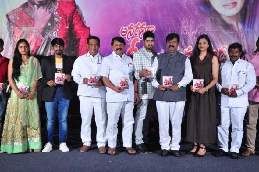 Anaganaga O Rajakumarudu Movie Audio Launch Photos