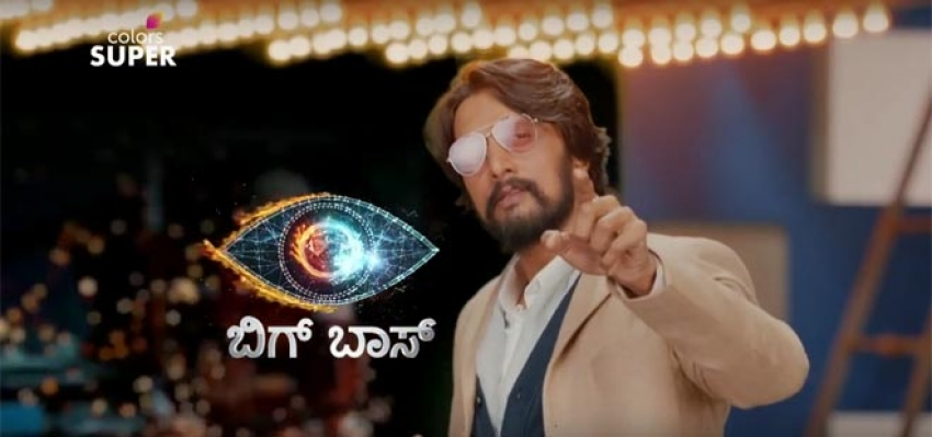 Bigg Boss Kannada 6 Photos