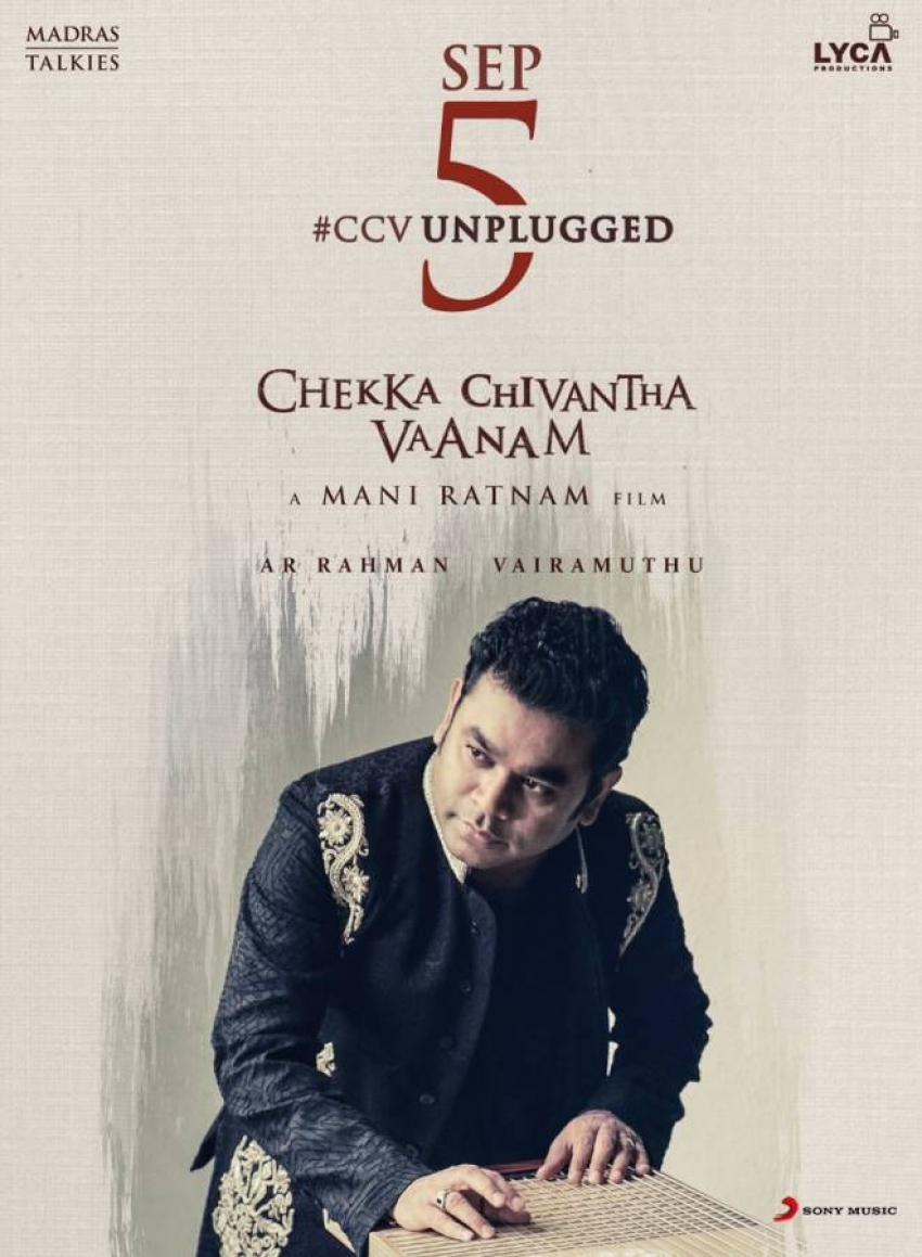 chekka chivantha vaanam songs free download