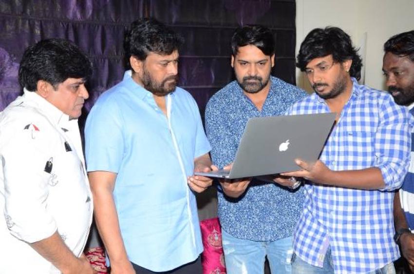 Chiranjeevi Released Desamlo Dongalu Paddaru Movie Trailer Photos