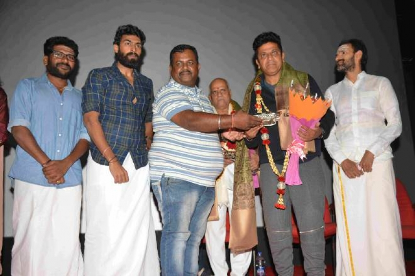 Gramayana Kannada Movie Teaser Launch Photos